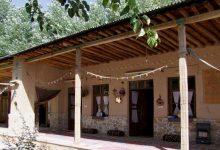 اقامتگاه مازندران
