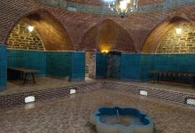 حمام تاریخی