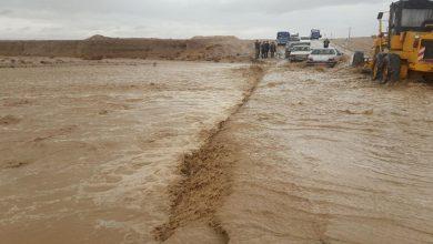 هشدار سیلاب