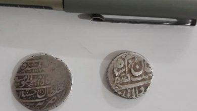 کشف سکه تاریخی