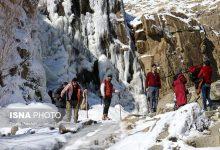 آبشار قندیل گنجنامه