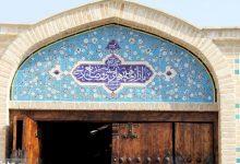 بازارچه زنجان