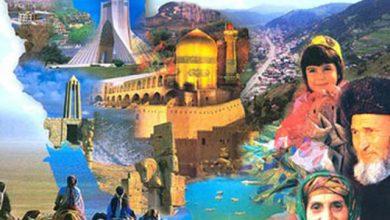 «شهر گردشگر»