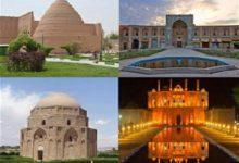 صنعت گردشگری کرمان