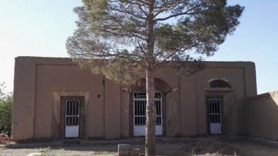 خانه انصاف در کویر