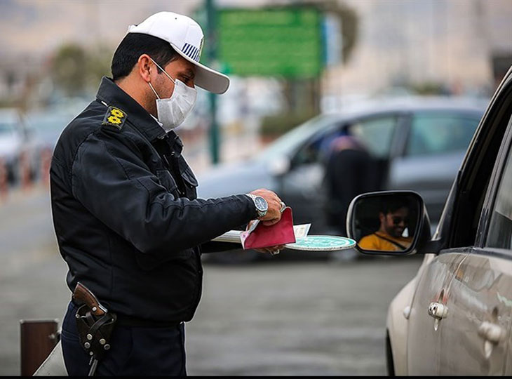 جریمه رانندگی پلیس راهور