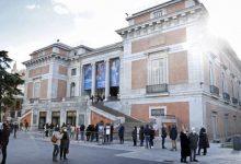 موزه هنر مادرید