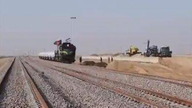 راه آهن افغانستان ایران