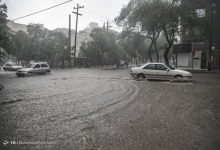 سامانه بارشی