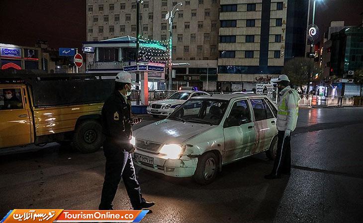 مجوز تردد شبانه