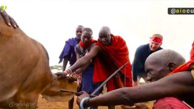 رسم عجیب کشور کنیا
