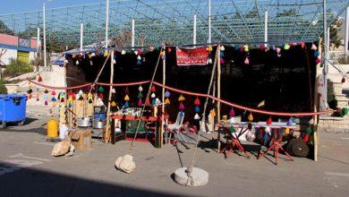 سیاه چادر عشایر در نمایشگاه تهران