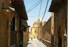 بافت تاریخی شیراز