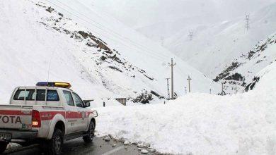هشدار هواشناسی : احتمال وقوع بهمن
