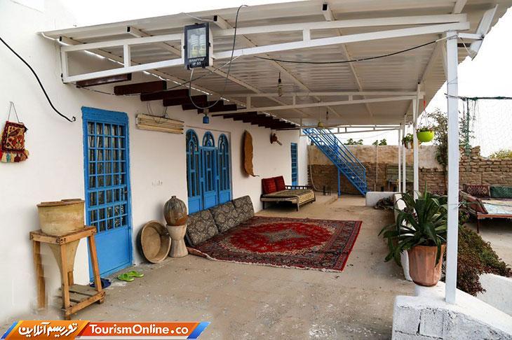 اقامت در بوشهر
