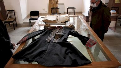 لباس قاجار
