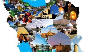 گردشگری و فرهنگی