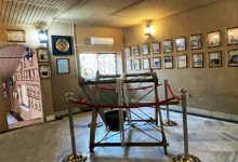 موزه تخصصی آب