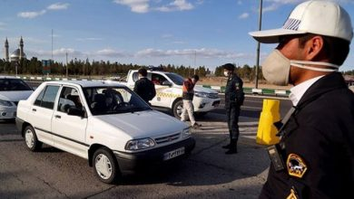 تردد ممنوع سفر نوروزی