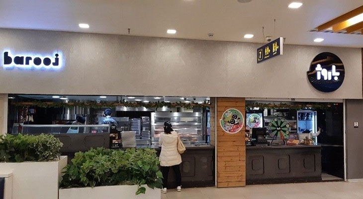 اسنپ فود رستوران باروژ