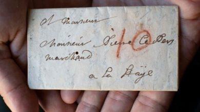 نامه تاریخی
