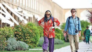 «ایران فوق العاده است»