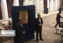 وزیر میراث فرهنگی و گردشگری