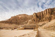 شهر گمشده در مصر