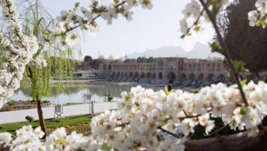 بهار زیبای اصفهان