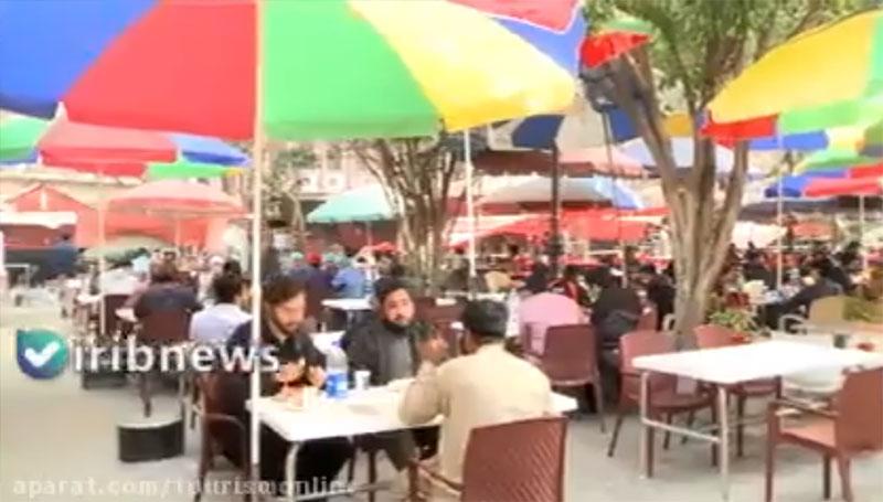 پارک غذا پاکستان