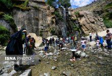آبشار گنجنامه همدان