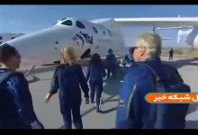 سفر میلیاردر امریکایی به فضا