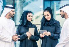 شرایط تحصیل در امارات