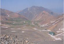 دریاچه حصار چال
