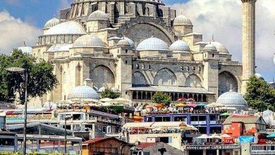 مسجد سلیمانیه ترکیه